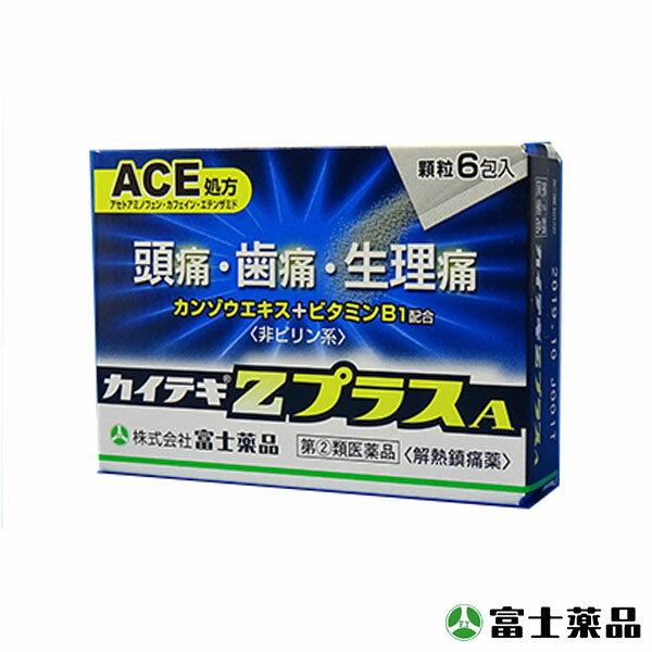 【第(2)類医薬品】 カイテキZプラスA (6包)痛み止め 富士薬品 置き薬 配置薬 青色 顆粒