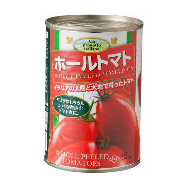 【送料無料(沖縄除く)】ホールトマト缶 400g 24個入り×1ケース(朝日)KK