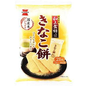 岩塚製菓 きなこ餅 12袋