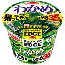 エースコック EDGE×わかめラーメン ごま・しょうゆ 帰ってきたわかめ3.5倍 95g×12個入り (1ケース) (MS)