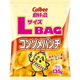 カルビー ポテトチップスLサイズBAG コンソメパンチ味 135g×12袋(1ケース)(MS)