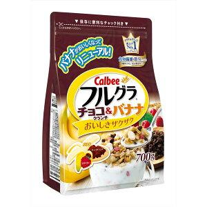 フルグラ チョコクランチ&バナナ 6袋(1ケース)(YB)