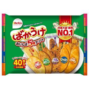 栗山 ばかうけ おいしさ5種アソート 40枚×10個入り (1ケース) (MS)