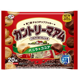 不二家 カントリーマアム バニラ&ココア 20枚入×16個入り (1ケース) (SB)