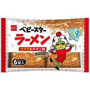 おやつカンパニー ベビースター ラーメン コクうまチキン味 ピーナッツ入り 6袋入 12個(1ケース)(YB)