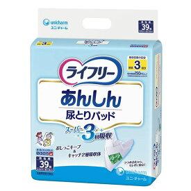 ライフリー 尿とりパッドスーパー 男性用 39枚×4パック(ユニチャーム)【直送品】PP