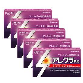 ★【第2類医薬品】アレグラFX 28錠【5個セット】