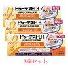 【第1類医薬品】ドゥーテストLHa12回分×3[排卵日予測検査薬][一般用検査薬]