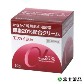 【第3類医薬品】 エフカイ20α (90g)