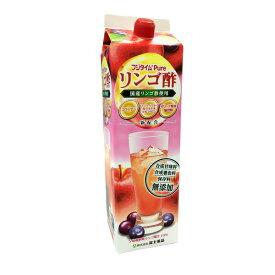 【富士薬品直販】送料無料 富士薬品オリジナルりんご酢 フジタイムPure 1800mL リンゴ酢 Richプラスがリニューアル