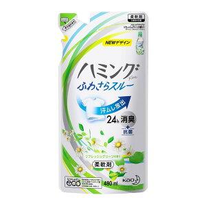 ハミングファイン リフレッシュグリーンの香り[替え]480ml KO 花王