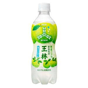 アサヒ 特産三ツ矢 青森県産王林 460ml×24本入り (1ケース) (KT)