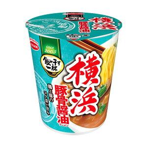 エースコック タテ型 飲み干す一杯 横浜 豚骨醤油ラーメン 68g×12個入り (1ケース) (MS)