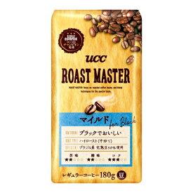 UCC ROAST MASTER 豆 マイルド for BLACK AP 180g×6個入り×2箱 (計12個)(KT)