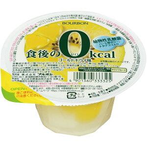 食後の0kcalゴールドキウイ味 160g×48個入り (1ケース) (MS)