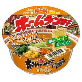 ホームラン軒合わせ味噌ラーメン12食入り×1ケース(MS)