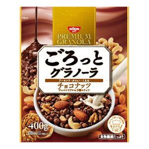 日清シスコ ごろっとグラノーラ チョコナッツ 400g×6個入り (1ケース) (SB)