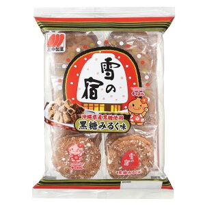 雪の宿 黒糖みるく味 24枚×12袋入り (1ケース) (MS)