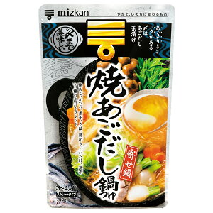 ミツカン 〆まで美味しい焼あごだし鍋つゆストレート 750g×12個入り (1ケース) (KT)