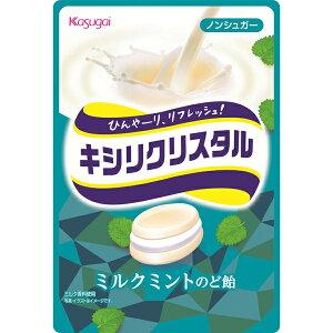 春日井製菓 キシリクリスタル ミルクミントのど飴 71g(個装紙込み)×72個入り (1ケース) (YB)
