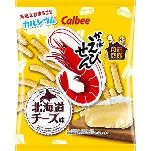 カルビー かっぱえびせん北海道チーズ味 70g×12個入り (1ケース) (MS)