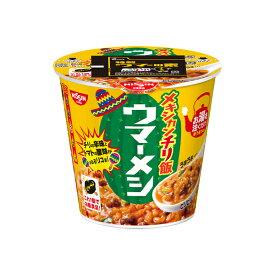 日清ウマーメシ メキシカンチリ飯 103g×6個入り (1ケース) (MS)
