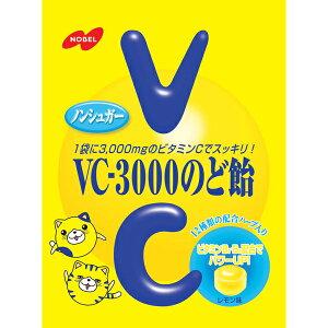 ノーベル製菓 VC−3000 のどあめ 90g×12個入り (2ケース) (YB)