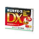 【第(2)類医薬品】 新ジキナエースDX (6カプセル)風邪薬 富士薬品 カプセル ゴオウ