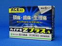 【第(2)類医薬品】 カイテキZプラスA (6包)痛み止め 富士薬品 置き薬 配置薬 青色 顆粒 ランキングお取り寄せ
