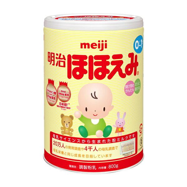 【月間目玉商品】粉ミルク 明治ほほえみ 800g [meiji]