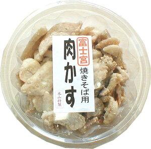 本場の味!高級【肉かす】カップ入り 冷凍食品