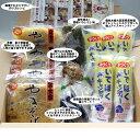富士宮焼そば&牧場アイスキャンディー詰合せ(A)