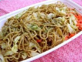レンジでチン♪富士宮焼そば10食入り 冷凍食品