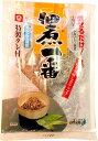 【佃煮一番】160g×5袋セット
