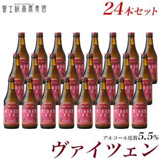 富士山の地ビール!「富士桜高原麦酒」ヴァイツェン24本セット