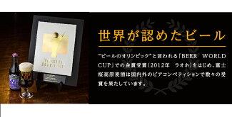 「富士桜高原麦酒6種8本と22周年限定Tシャツとグラスセット」