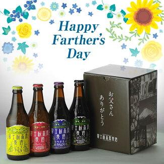 父の日のビールセット