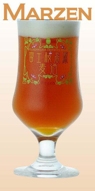 限定ビール「メルツェン」