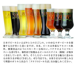 クラフトビール生活のススメ