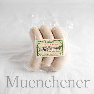 ミュンヘナーパッケージ