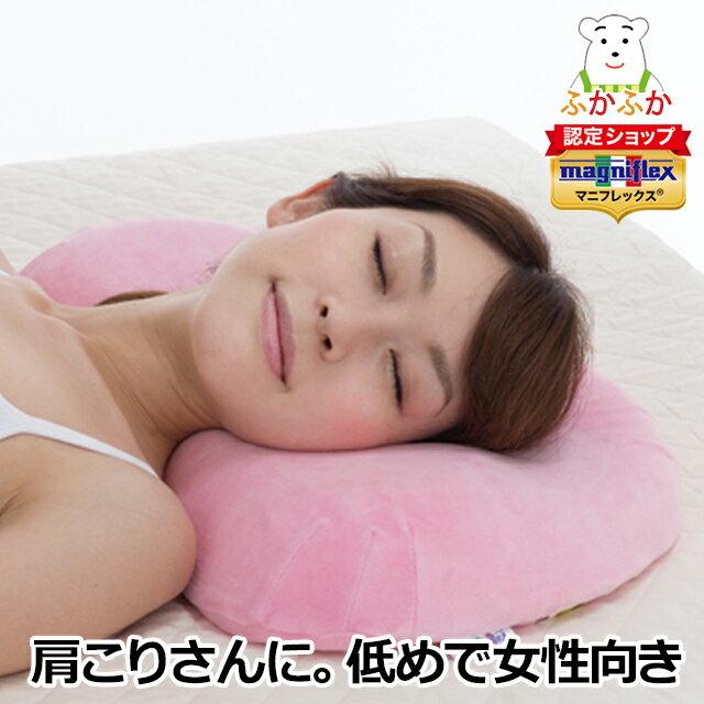 マニフレックス バイオシェイプピロー レディースタイプ magniflex 女性向き 低め 高反発枕