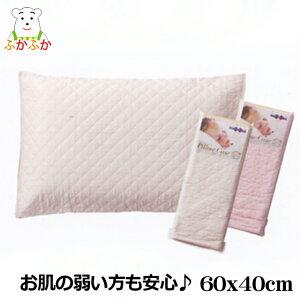 マニフレックス ケット&シーツのピロケース 標準サイズ 60x40cm magniflex 綿100% 医療用脱脂綿 ガーゼ枕カバー