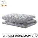 マニ・フトン カモ ダブル マニフレックスの日本限定モデルの敷ふとん マニフトンの新商品