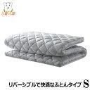 カード決済5%還元!マニ・フトン カモ シングル マニフレックスの日本限定モデルの敷ふとん マニフトンの新商品