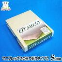 オリジナル パイルフィットシーツ シングル2枚組 マニフレックス・メッシュウイングにも使えるシーツです オートマボックスシーツの…