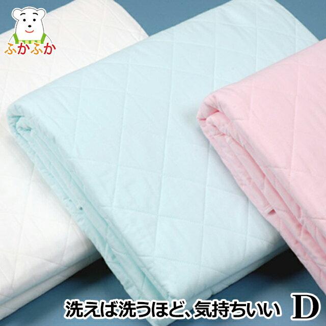 パシーマ キルトケット ダブル 脱脂綿とガーゼの寝具 龍宮 日本製