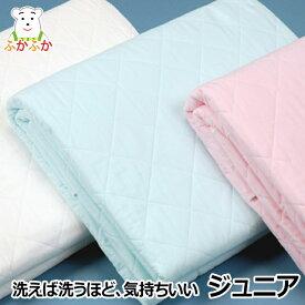 パシーマ キルトケット ジュニア 脱脂綿とガーゼの寝具 龍宮 日本製