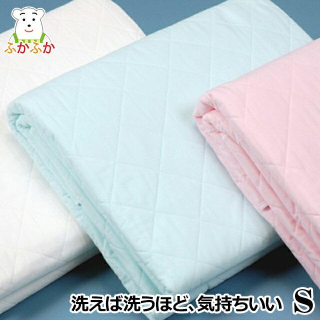 パシーマ キルトケット シングル 脱脂綿とガーゼの寝具 龍宮 日本製