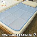 【洗える除湿マット】さらっとファイン メッシュ/シングル 寝具の湿気、カビ予防に 汗取りパット ベッドパット 日本製 マニフレッ…