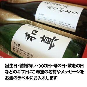 両国別格特別本醸造酒720ml【日本酒】【気仙沼酒】